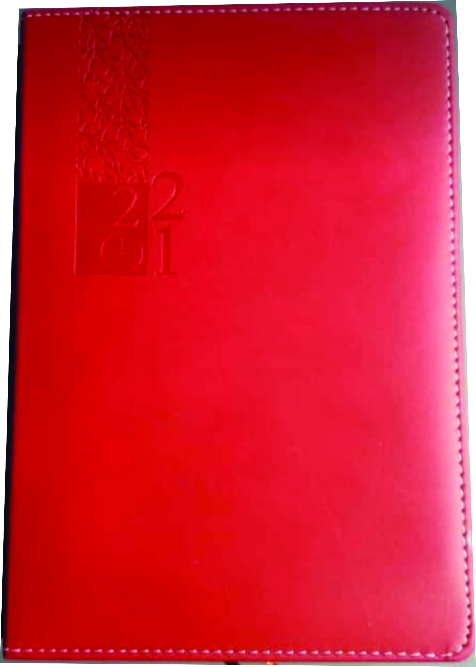 2019 personalised diaries Johannesburg South Africa- Printing jet